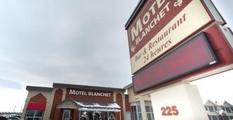Motel Blanchet Inc. - Drummondville - Edificio