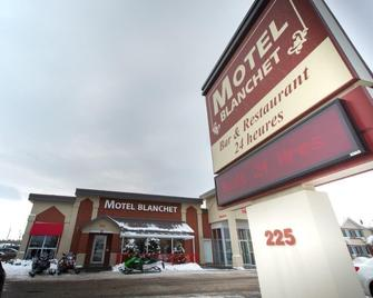 Motel Blanchet Inc. - Драммонвіль - Building