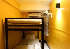 Hush Hostel - Chiang Mai - Bedroom