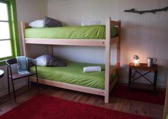 Wild Hostel - Puerto Natales - Bedroom