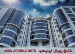 Royal Phoenicia Hotel - Manama