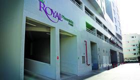 Royal Phoenicia Hotel - Manama - Bâtiment