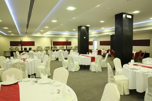 Royal Phoenicia Hotel - Manama - Banquet hall