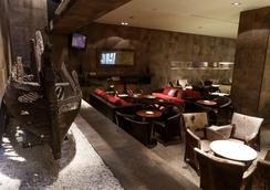 Hotel Costaustralis - Puerto Natales - Lounge