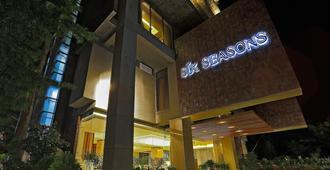 Six Seasons Hotel - דאהקא