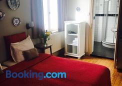 Hotel Pastis - Mastrique - Habitación