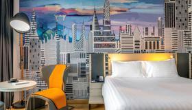 曼谷暹羅廣場諾富特酒店 - 曼谷 - 臥室