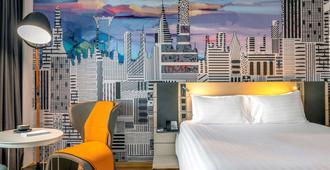 Novotel Bangkok on Siam Square - בנגקוק - חדר שינה