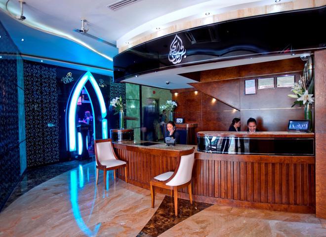 Broadway Hotel - Dubai - Lễ tân