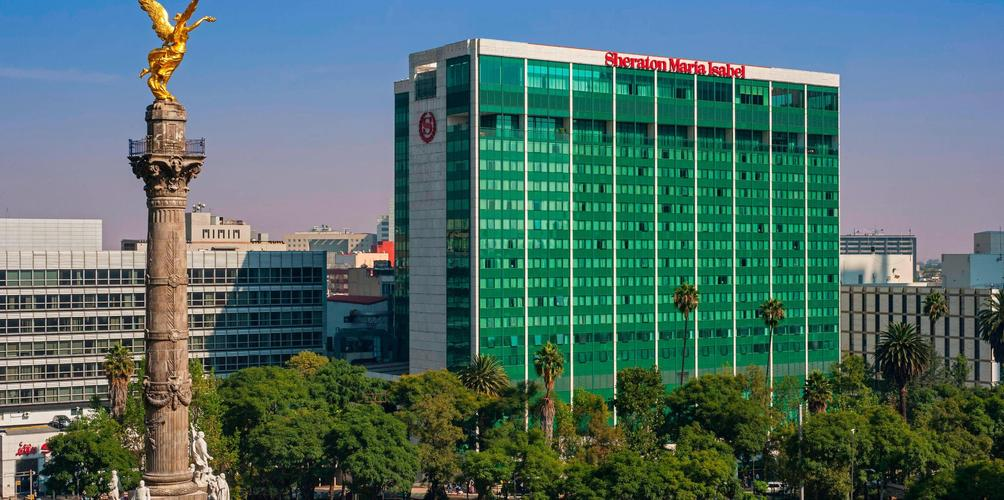 シェラトン メキシコ シティ マリア イサベル ホテルの最安値 ¥9,322 ...
