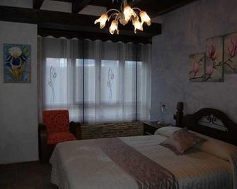 Apartamentos Dos Infantas - Puebla de Sanabria - Bedroom
