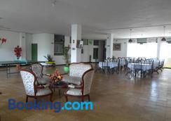 Gran Hotel El Cedro - Girardot - Lounge