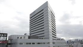 Shin Osaka Washington Hotel Plaza - Osaka - Building