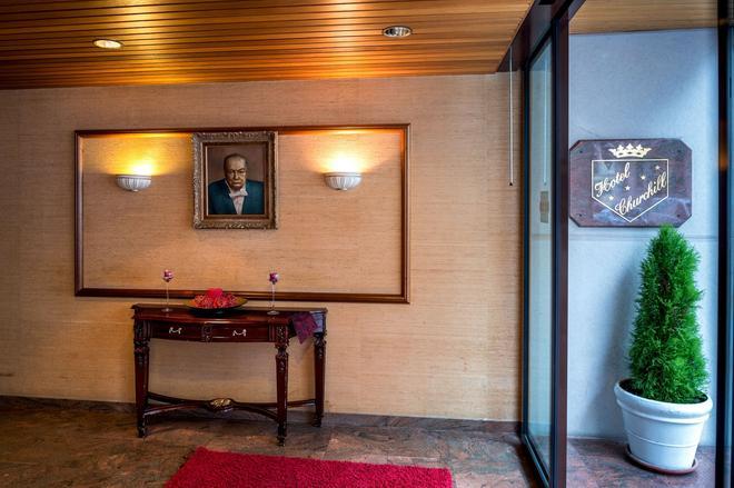 Hotel Churchill - Geneva - Room amenity