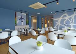 法蘭克福哈恩機場B&B酒店 - 哈恩 - 餐廳