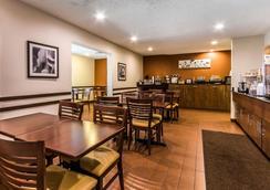 Sleep Inn Springfield - Springfield - Restaurant