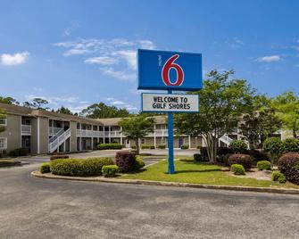 Motel 6 Gulf Shores, AL - Gulf Shores - Edificio