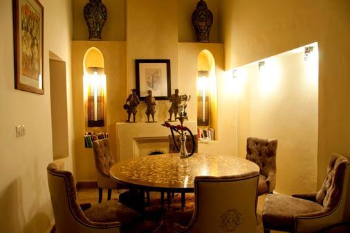 Riad Les Trois Palmiers El Bacha - Marrakech - Ruokailuhuone