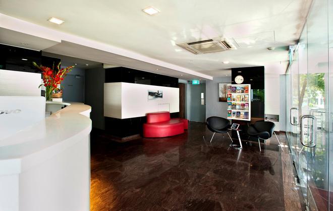 Harbour Ville Hotel - Singapore - Front desk