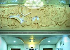 Hotel Fortune Palace - Jamnagar - Ρεσεψιόν