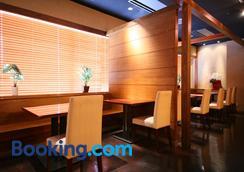 新潟獅子宮飯店 - 新潟 - 餐廳