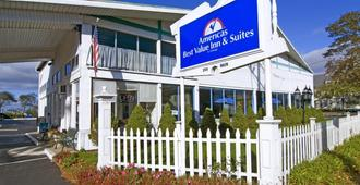 Americas Best Value Inn & Suites Hyannis Cape Cod - Hyannis