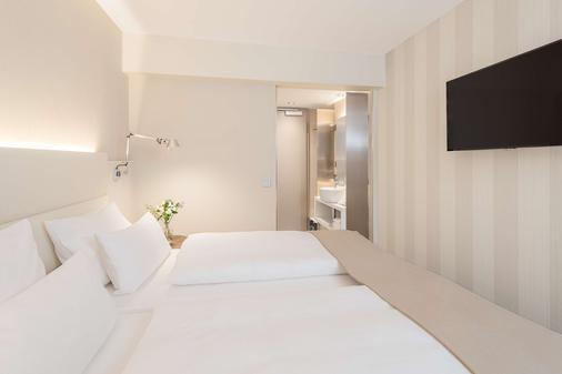NH Hamburg Mitte - Amburgo - Camera da letto