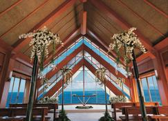 Shangri-La's Mactan Resort & Spa - Cebu City