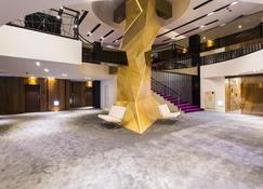 The Tree House - Kaohsiung - Lobby