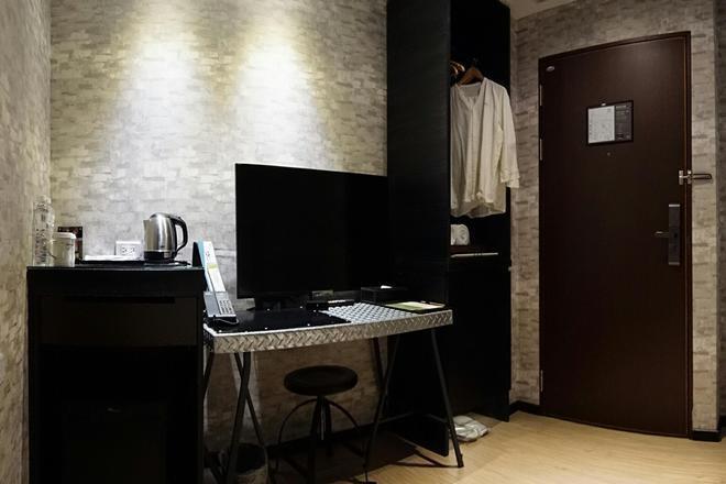 樹屋旅店 - 高雄市 - 商務中心