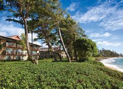 Kauai Coast at the Beachboy - Kapaa - Vista del exterior