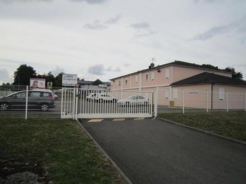 Quick Palace Nantes La Beaujoire - Nantes - Building