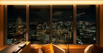 The Okura Tokyo - Tokyo - Sovrum