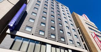 小倉站前大和roynet飯店 - 北九州 - 建築