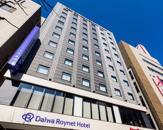 Daiwa Roynet Hotel Kokura Ekimae - Kitakyushu - Building