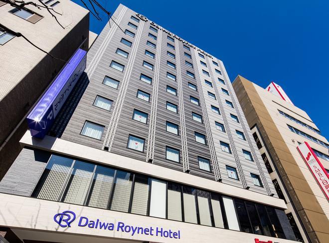 小倉站前大和roynet飯店 - 北九州市 - 建築
