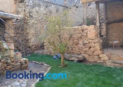 Casa Rural La Azotea - Sequeros - Outdoors view
