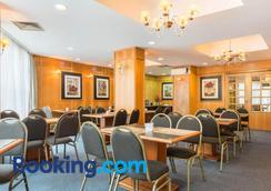 蒂巴日酒店 - 古里提巴 - 庫里提巴 - 餐廳