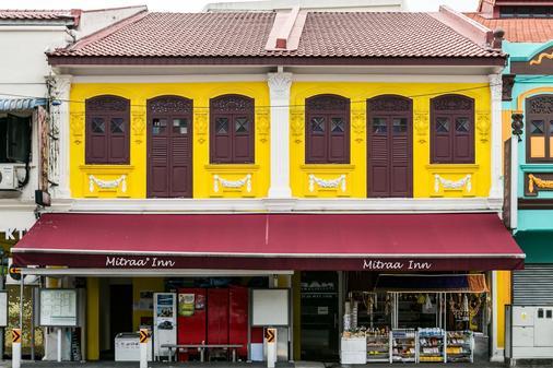 米多拉飯店 - 新加坡 - 建築