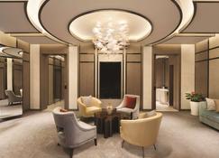 Hyatt Place Yinchuan Dayuecheng - Yinchuan - Lounge