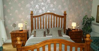 Dexby Town House - Cardiff - Bedroom