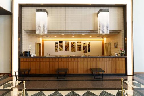Toyama Excel Hotel Tokyu - Toyama - Lễ tân