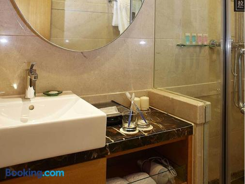 廣州丹頓行政公寓 - 廣州 - 浴室