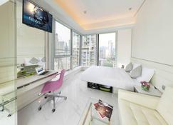 iclub Mong Kok Hotel - Hong Kong - Quarto