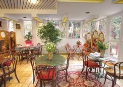 Villa Nina - Antibes - Restaurant