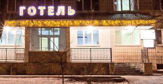 Kozatskiy On Antonova - Kiev
