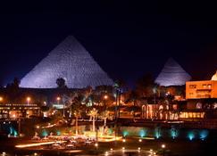 Marriott Mena House, Cairo - Guiza - Edificio