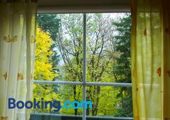 Zielony Domek - Karpacz - Außenansicht