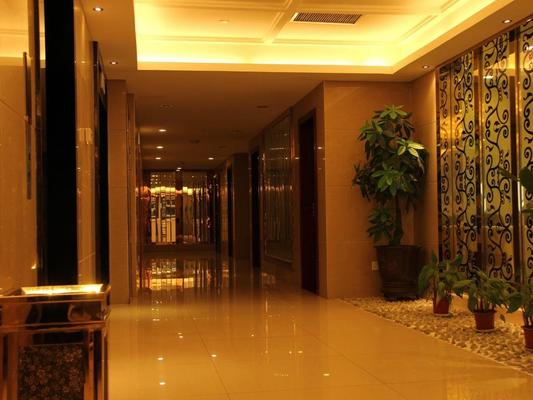 Xiledeng Holiday Hotel - Hefei - Lobby