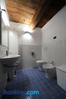 Agriturismo Terrazza Sul Parco - Bagno Di Romagna - Bathroom